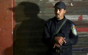 Αίγυπτος, Συνελήφθη, aigyptos, synelifthi