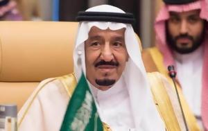 Απύθμενο, Σαουδάραβα, - Τηλεφώνησαν, Κασόγκι, apythmeno, saoudarava, - tilefonisan, kasogki