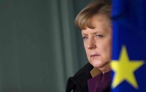 Γερμανοί, Δώστε, Ευρώπη, germanoi, doste, evropi