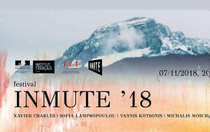 Φεστιβάλ InMute 2018, Γαλλικό Ινστιτούτο, festival InMute 2018, galliko institouto