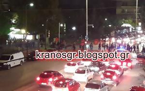ΤΩΡΑ - Διαδηλωτές, ΚΚΕ, ΑΤΑ, tora - diadilotes, kke, ata