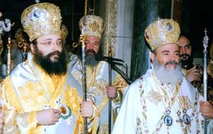 Πάτρα, Συγκίνηση, Μακαριστού Αρχιεπισκόπου Χριστόδουλου, patra, sygkinisi, makaristou archiepiskopou christodoulou