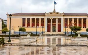 Ποιοι, 17 Έλληνες, poioi, 17 ellines