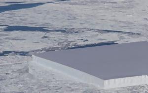 Παγόβουνο, NASA, pagovouno, NASA