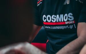 Πάτρα, Cosmos Sport, patra, Cosmos Sport