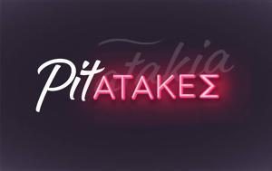 PitATAKEΣ, PitATAKEs