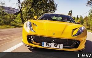 Road Trip, Ferrari 812 Superfast