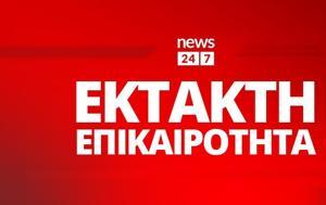 Γέρακας, Αιματηρή, Ελλήνων, Αλβανών - Δύο, gerakas, aimatiri, ellinon, alvanon - dyo