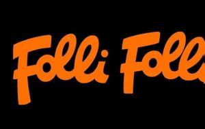 Τέσσερα, Folli Follie, tessera, Folli Follie