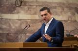 Συνεδριάζει, ΣΥΡΙΖΑ, Συνταγματική Αναθεώρηση,synedriazei, syriza, syntagmatiki anatheorisi