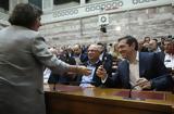 ΣΥΡΙΖΑ – Λουλούδι, Τσίπρα,syriza – louloudi, tsipra
