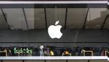Μπελάδες, Apple – Καταγγελίες,belades, Apple – katangelies