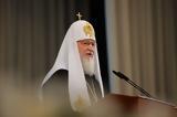 Πατριάρχης Μόσχας, Κρούει, Ορθοδοξίας,patriarchis moschas, krouei, orthodoxias