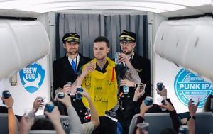 Οι δημιουργοί του πρώτου «ξενοδοχείου μπύρας» στον κόσμο ξεκινούν αεροπορική εταιρεία μπύρας!