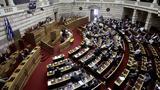 Αντιδράσεις, Τσίπρα, ΚΟ ΣΥΡΙΖΑ,antidraseis, tsipra, ko syriza
