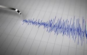 Σεισμός, Πάτρα, seismos, patra