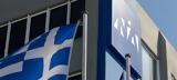 Τσίπρας, -Θέλει, Συντάγματος,tsipras, -thelei, syntagmatos