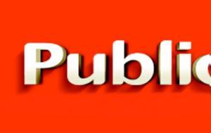 Αυτό, Νοέμβριο, Public, Bιβλία, afto, noemvrio, Public, Bivlia
