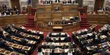 Αντιπολίτευση, Τσίπρα, Ευτελίζει,antipolitefsi, tsipra, eftelizei