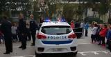 Λάρισα, Αστυνομικοί, Ράπτου, ΕΛΑΣ,larisa, astynomikoi, raptou, elas