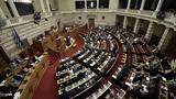 Αντιδράσεις, Τσίπρα, Συνταγματική Αναθεώρηση,antidraseis, tsipra, syntagmatiki anatheorisi