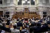 Κ Ο, ΣΥΡΙΖΑ, Συνταγματική Αναθεώρηση,k o, syriza, syntagmatiki anatheorisi