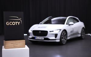 Αυτοκινήτου, Γερμανία, Jaguar I-Pace, aftokinitou, germania, Jaguar I-Pace