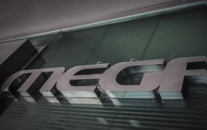 Mega, Web TV