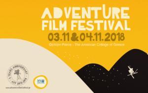 Adventure Film Festival Athens 2018