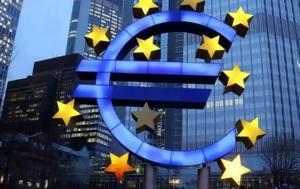 ECB, Κορυφαία, ECB, koryfaia