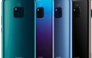 Huawei Mate 20 Pro, Πρεμιέρα, Ελλάδα, Huawei Mate 20 Pro, premiera, ellada