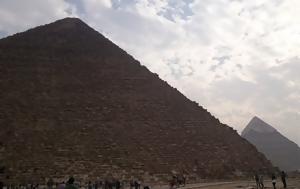 Φως, Αρχαιολόγοι, Πυραμίδα, Χέοπα, fos, archaiologoi, pyramida, cheopa