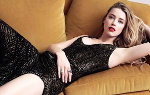 Amber Heard, Έχω, Amber Heard, echo