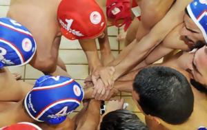 Ολυμπιακός, 9-9, Αννόβερο, olybiakos, 9-9, annovero