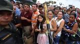 Βενεζουέλα, 550 000, Περού, Ιανουάριο, 2017,venezouela, 550 000, perou, ianouario, 2017