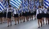Μακεδονία Ξακουστή,makedonia xakousti