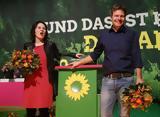 Γερμανία, Τρεις, Χριστιανική Ένωση, Πράσινοι,germania, treis, christianiki enosi, prasinoi