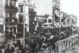 Θεσσαλονίκη, Αλλατίνι-Μοδιάνο,thessaloniki, allatini-modiano