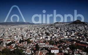 Airbnb, Εμφύλιες, Airbnb, emfylies