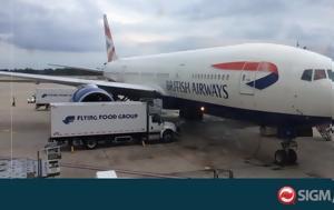 Πτήση, Ταξίδευαν, Ορλάντο #45 Λονδίνο, ptisi, taxidevan, orlanto #45 londino