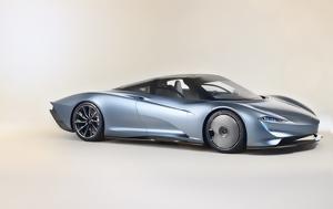 Speedtail, McLaren