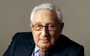 Αισιόδοξος, ΗΠΑ, Κίνα, Henry Kissinger, aisiodoxos, ipa, kina, Henry Kissinger