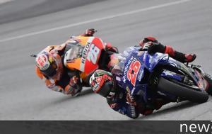 MotoGP, Έχασε, Movistar Yamaha MotoGP, MotoGP, echase, Movistar Yamaha MotoGP