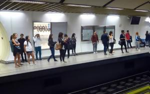 Μετά, Μετρό, Αεροδρόμιο, meta, metro, aerodromio