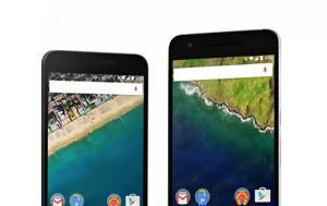 Nexus 5X6P, Nexus