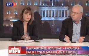 ΠΑΣΟΚ ΚΙΝΑΛ, Video, pasok kinal, Video