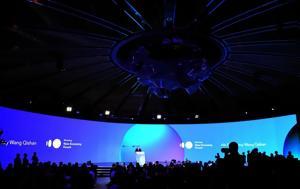 Ποια, New Economy Forum, Σιγκαπούρης, poia, New Economy Forum, sigkapouris