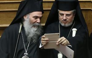 Αυτοί, -Από, Αρχιεπίσκοπο, [λίστα], aftoi, -apo, archiepiskopo, [lista]