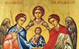 8 Νοεμβρίου -σύναξη, Παμμέγιστων, Μιχαήλ, Γαβριήλ, 8 noemvriou -synaxi, pammegiston, michail, gavriil