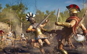 Κερδίστε, Assassin's Creed Odyssey, kerdiste, Assassin's Creed Odyssey